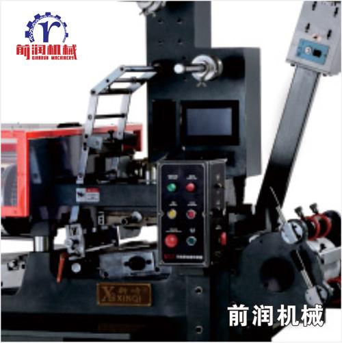 湖南商标印刷机品牌-前润机械——专业的210商标印刷机提供商