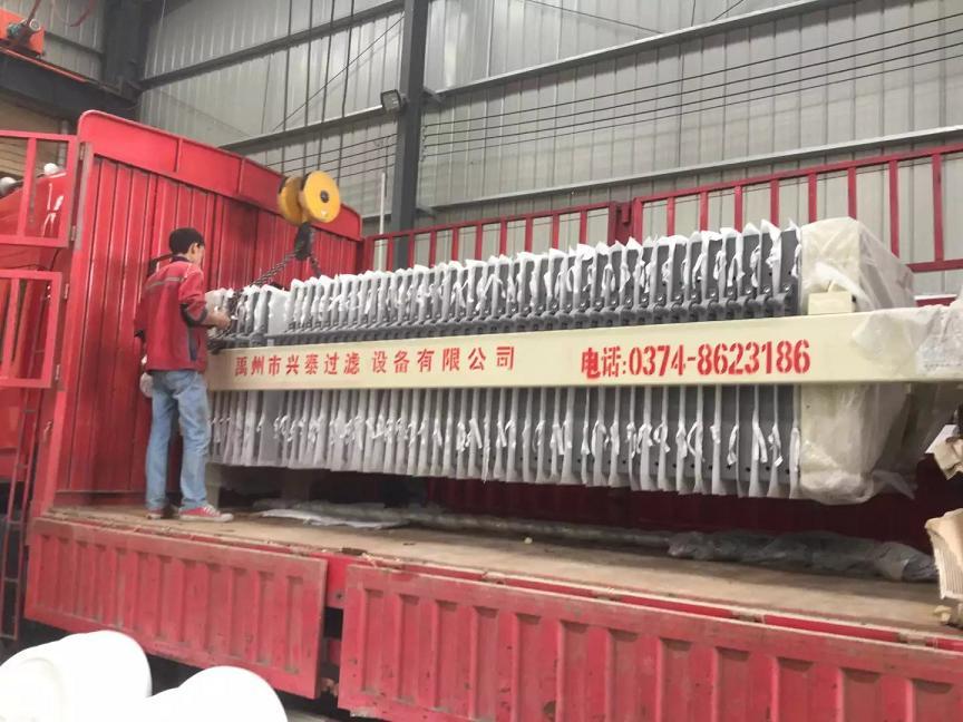 优质厢式压滤机-想买耐用的自动拉板压滤机,就来兴泰过滤设备有限公司