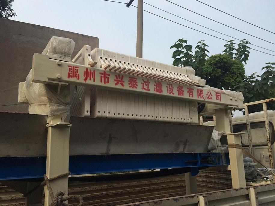 北京压滤机_兴泰过滤设备有限公司提供划算的成都环保压滤机
