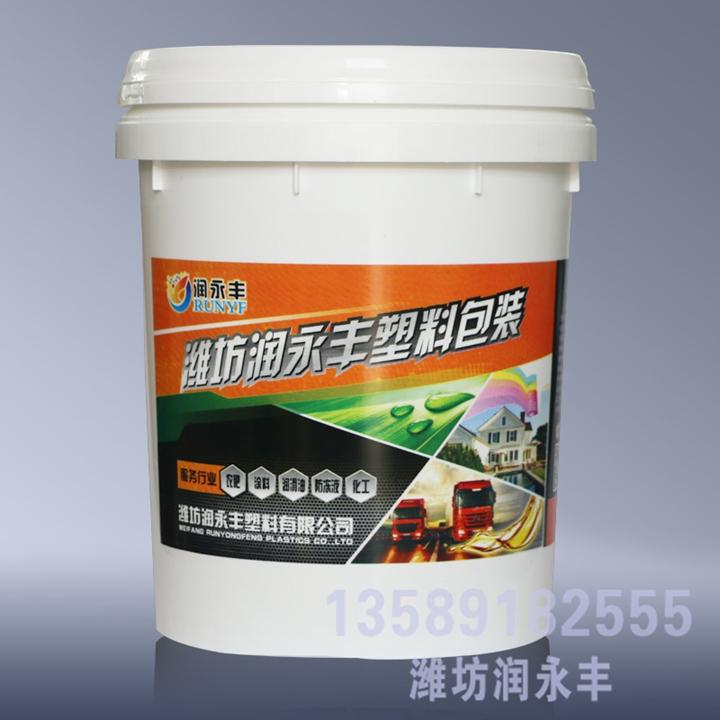 枣庄塑料包装桶 新品塑料包装桶市场价格