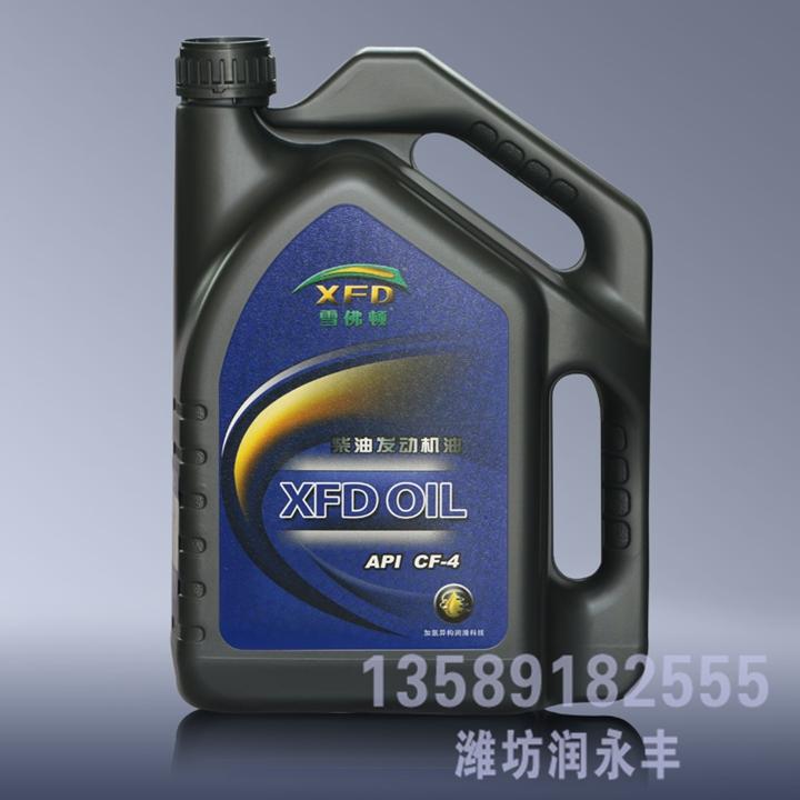 潍坊润永丰优质润滑油桶生产供应-莱芜润滑油桶
