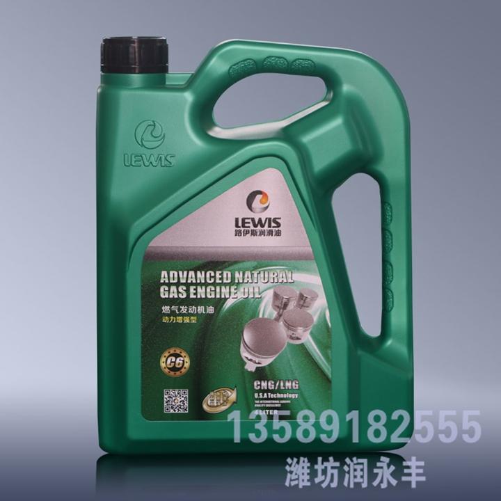 防冻液桶批发-山东销量好的防冻液桶价格如何
