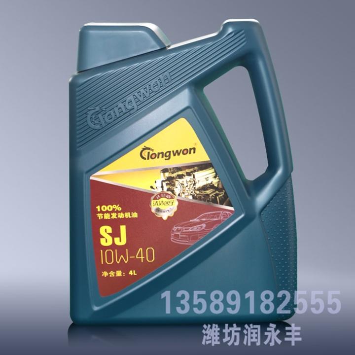 淄博防冻液桶-潍坊哪里能买到新款防冻液桶