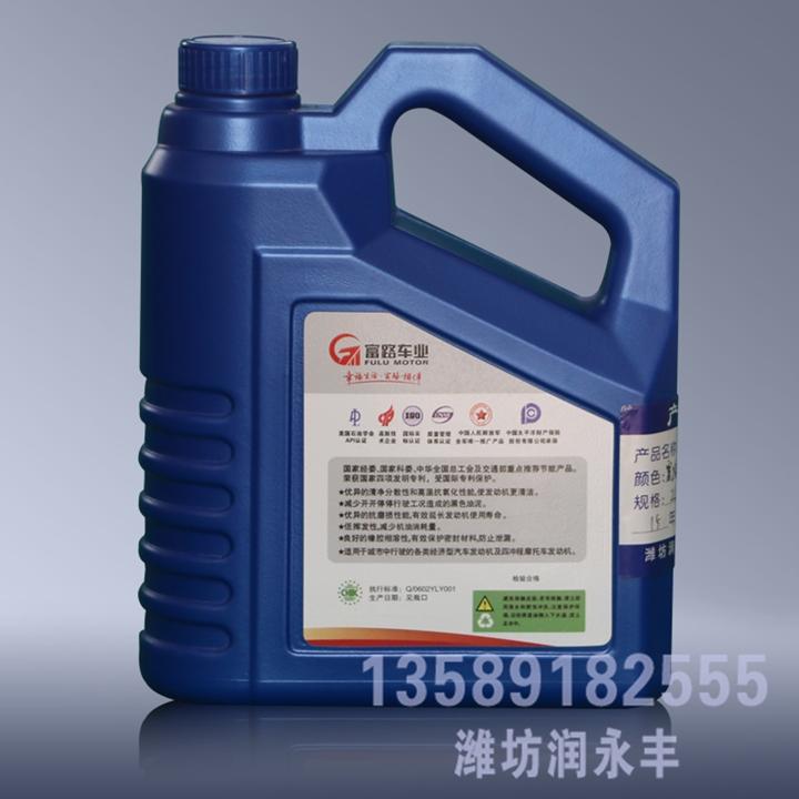 泰安防冻液桶-买价位合理的防冻液桶,就到潍坊润永丰