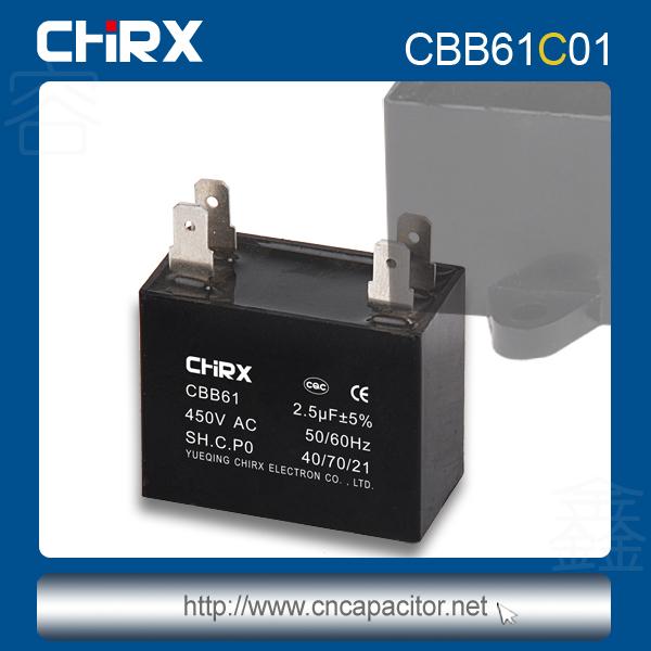 具有价值的调速器电容2.5+1.5uF250V_品质调速器电容供应批发