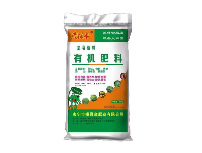南宁有机肥|来建业有机肥料厂,买优惠的广西有机肥料