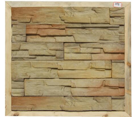 优质仿古墙砖,山东仿古墙砖,生产风化砖厂,供应城堡石厂