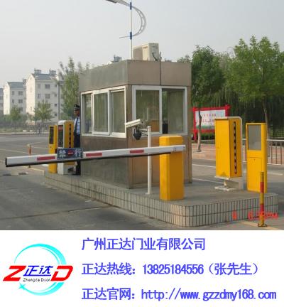 停車場系統批發-廣東哪里可以買到有品質的停車場系統