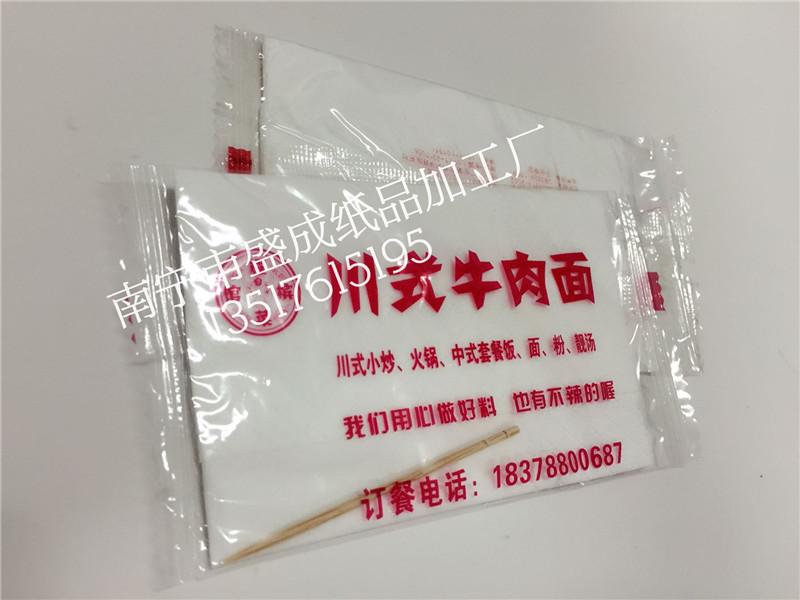 南宁纸巾定制|具有口碑的手帕纸市场价格