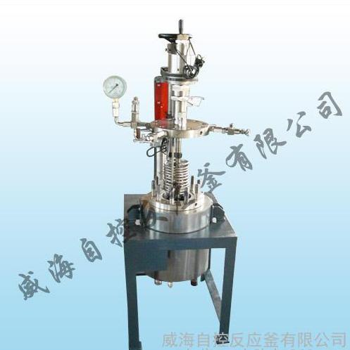 实验室反应釜品牌,威海划算的实验室反应釜批售