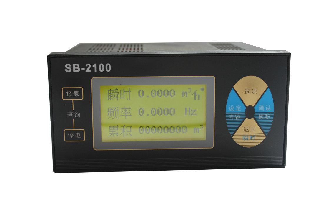 SB2100流量积算仪价钱,买合格的SB 2100流量积算仪,就选威海华锐仪表