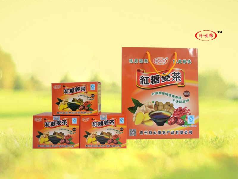 姜茶供应商推荐|生姜茶的做法