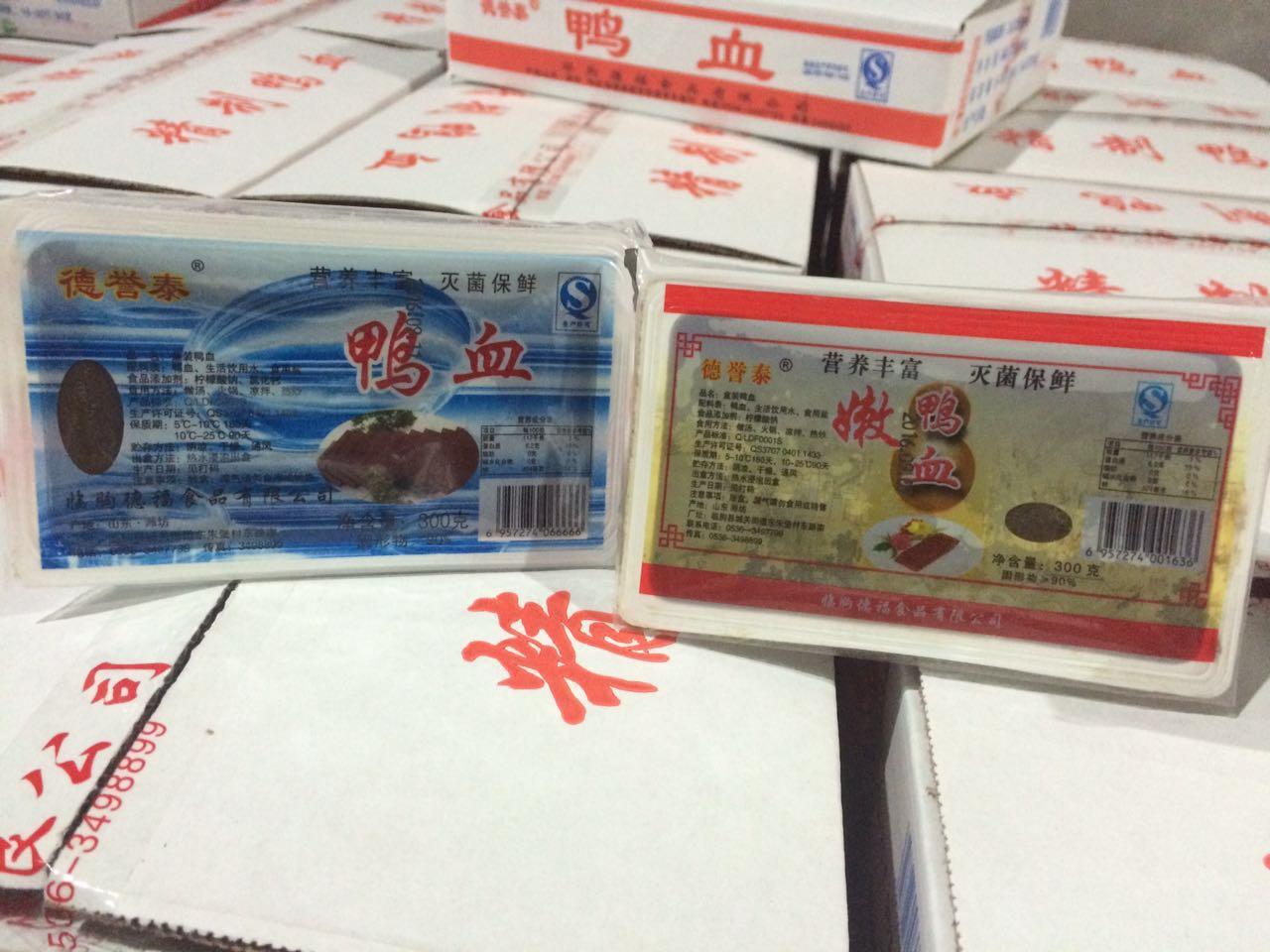袋装鸭血的选购方法——德福食品