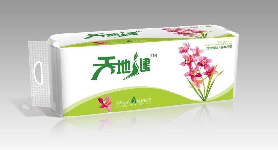 塑料包装袋生产厂家@塑料包装袋定制@山东塑料包装袋