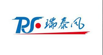 广东瑞泰通风降温设备股份有限公司