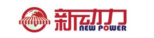 河南新动力户外遮阳用品有限公司