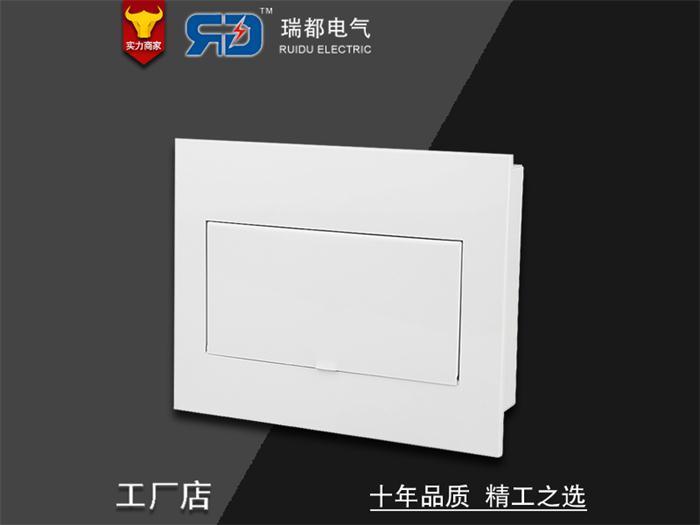 浙江JXF基业箱品质保证,浙江动力箱