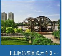 什么样的黄河风车才是高质量的黄河风车-哪里有卖黄河风车