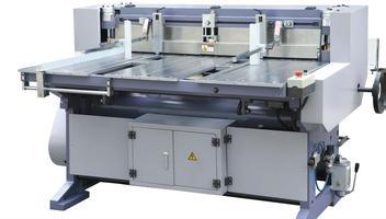 物超所值的硬纸板分条机瑞安建升机械厂供应_定制硬纸板分条机