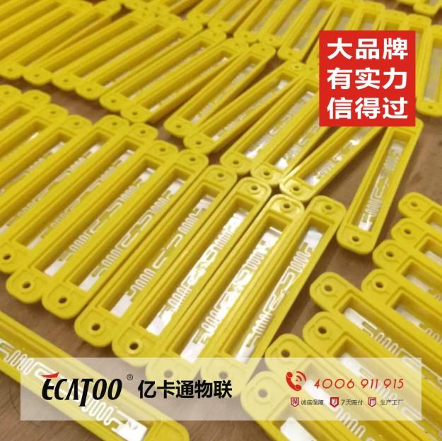 ?#33805;?#28145;圳耐用的带螺丝孔抗金属标签 915MHZ 高品质防金属标签