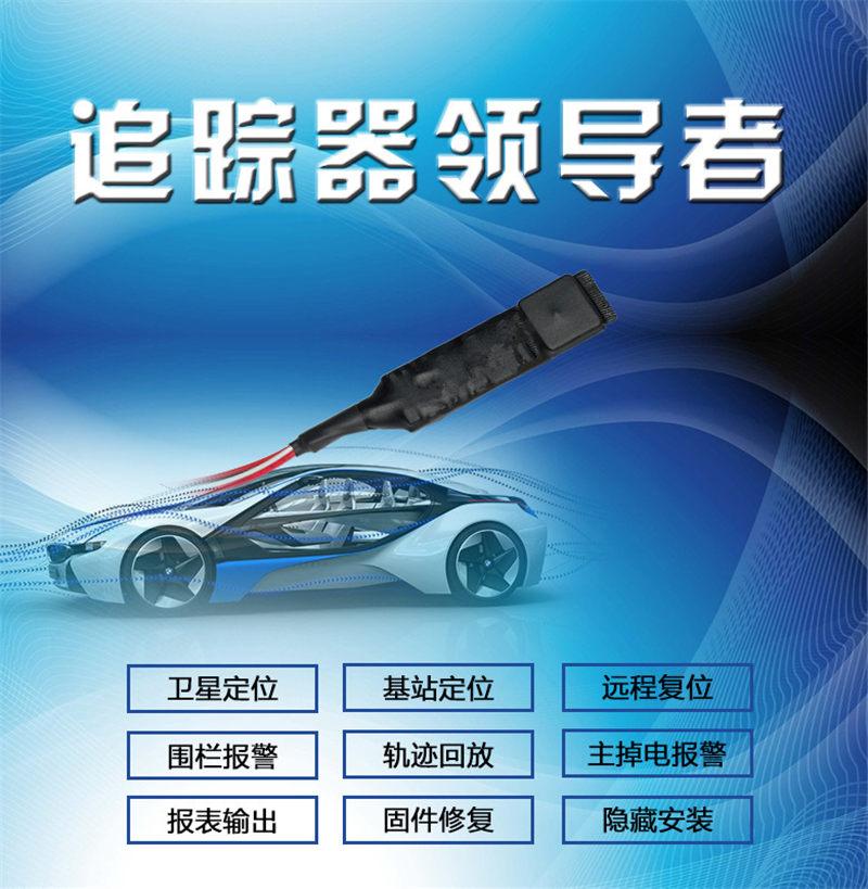 GPS定位器-選好用的汽車,就到啟點通科技,GPS定位器