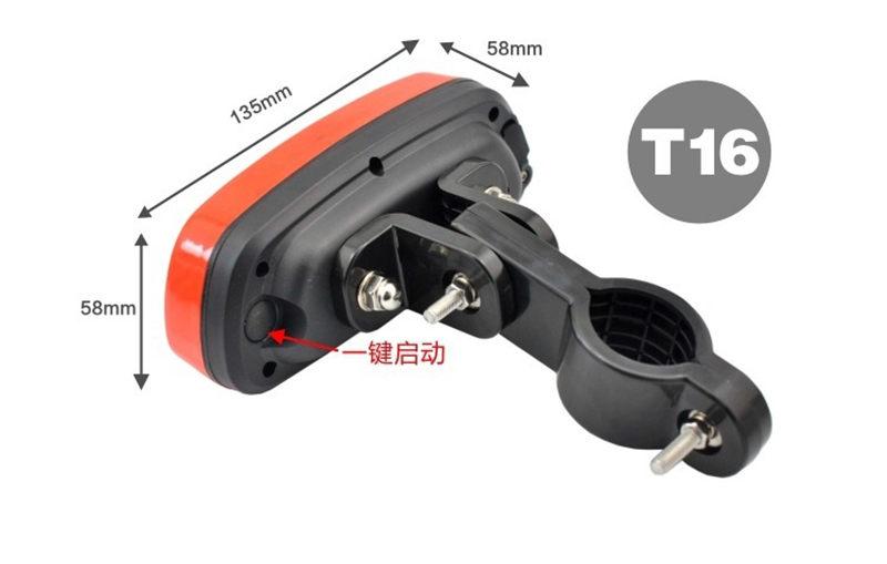 GPS定位器供应商-深圳好用的自行车定位器推荐