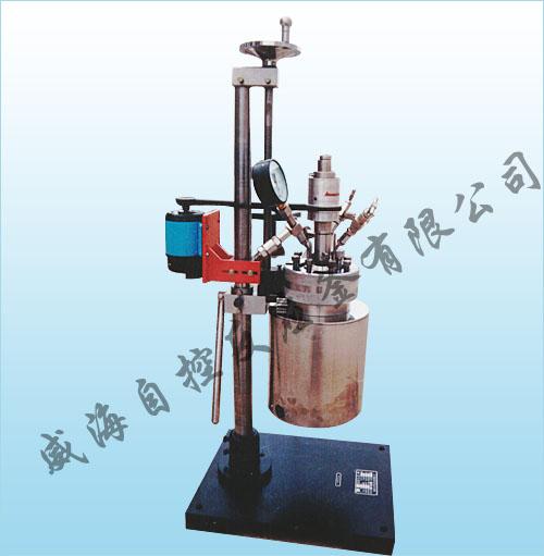 威海自控供应优质钛钢反应釜,防爆反应釜,磁力密封反应釜