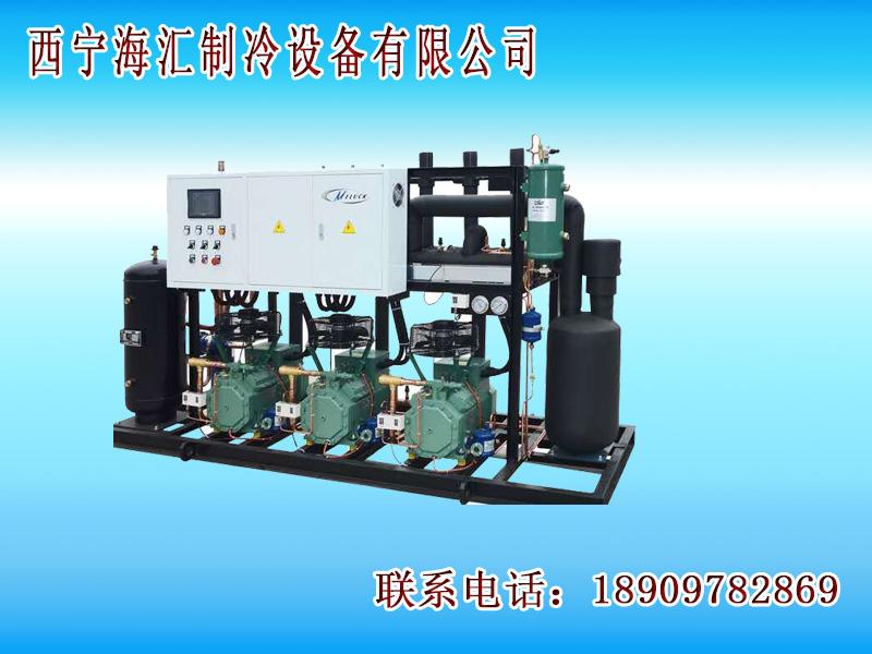 制冷配件_专业的制冷机组生产厂家