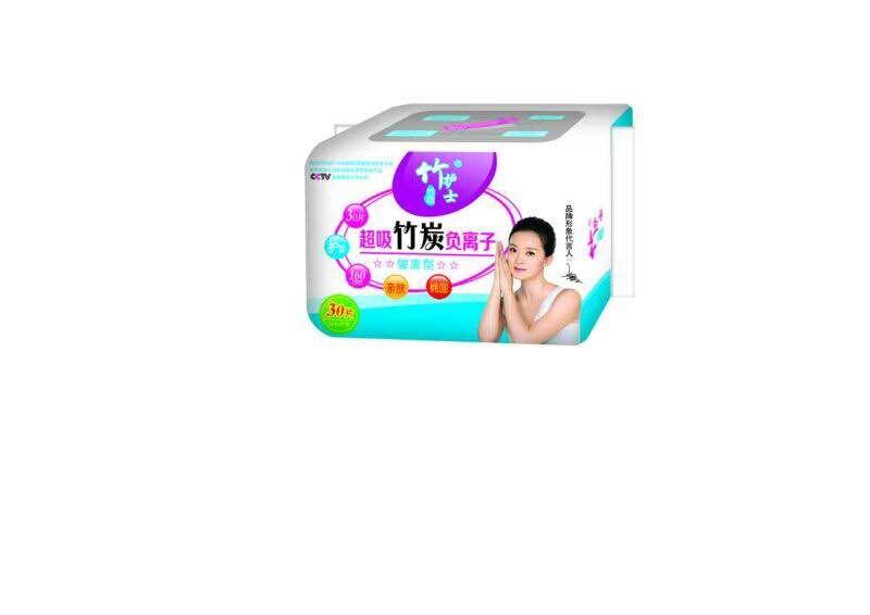 荐_邹平豪泽价格合理的卫生巾包装袋供应|卫生巾包装袋