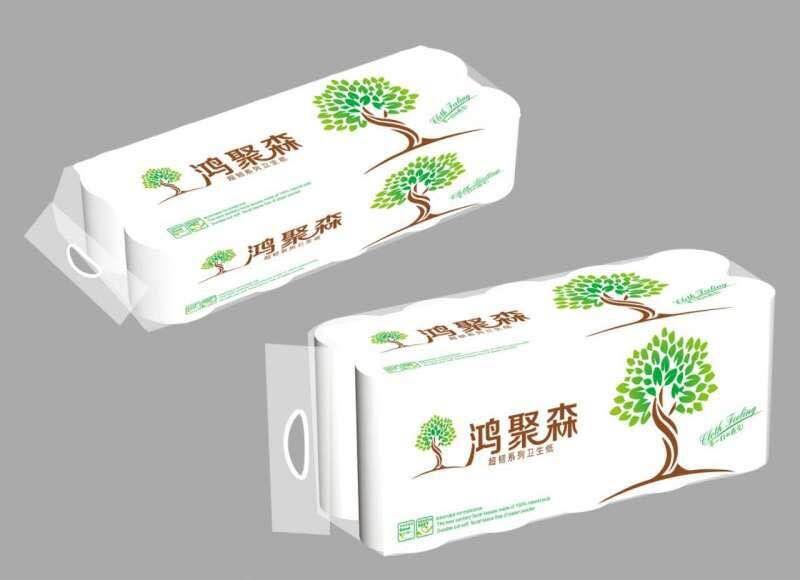 你要的!天津、北京、山西塑料包裝袋廠家【豪澤】