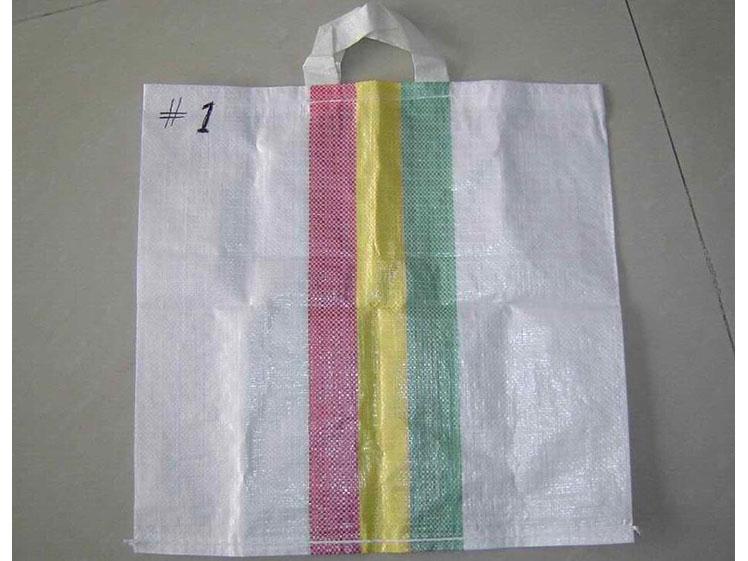 拉薩編織袋價格-熱忱推薦-名聲好的編織袋供應商