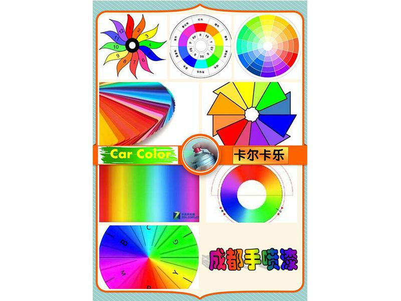 手喷漆色卡供应厂家-卡尔卡乐为您提供新款手喷漆色卡