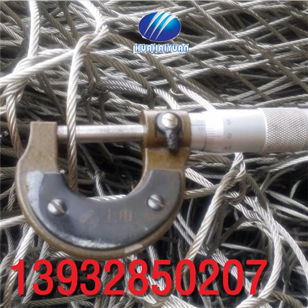 河北有品质的不锈钢丝绳网 编织网服务商,山东钢丝绳网