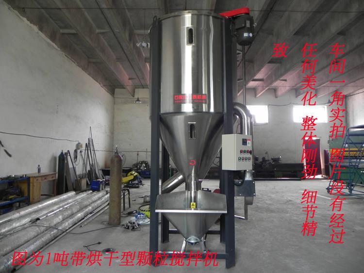 专业的立式搅拌罐厂家-螺旋上料机