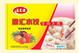 豬肉大蔥水餃批發_邢臺價格實惠的速凍水餃批發