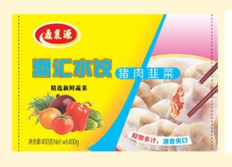 廊坊素三鲜速冻水饺-精装速冻馄饨推荐
