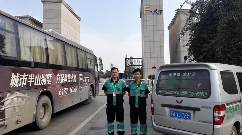 武汉专业的室内空气净化治理服务_大悟室内污染治理