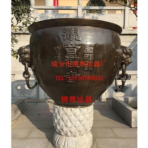 溫州不錯的觀音寺銅缸服務商|大缸