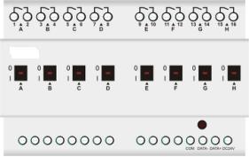 如何选购8路16A智能继电器智能照明智能灯控智能酒店照明|大量供应高性价8路16A智能继电器