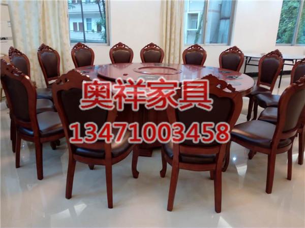 广西奥祥酒店家具_优质酒店餐椅供应商_广西布皮椅出售