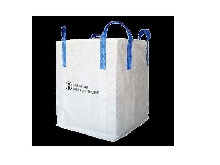 新鄉抗靜電集裝袋-鄭州哪有銷售口碑好的集裝袋