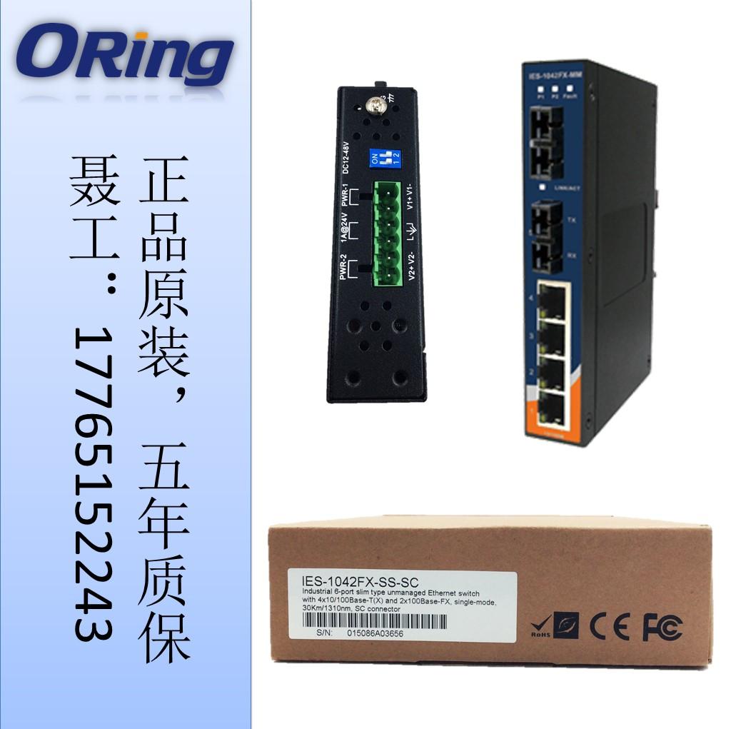 哪里供应的工业以太网交换机质量好_数传电台价格范围