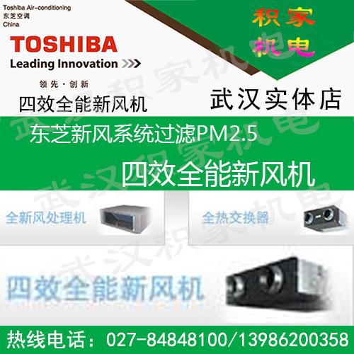 PM2.5四效全能新風機可靠經銷商推薦-黃陂新風系統