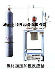 想购买价格实惠质量品质保证的高压反应釜找威海自控反应釜