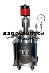 威海自控供应500反应釜,化学反应釜,不锈钢反应釜