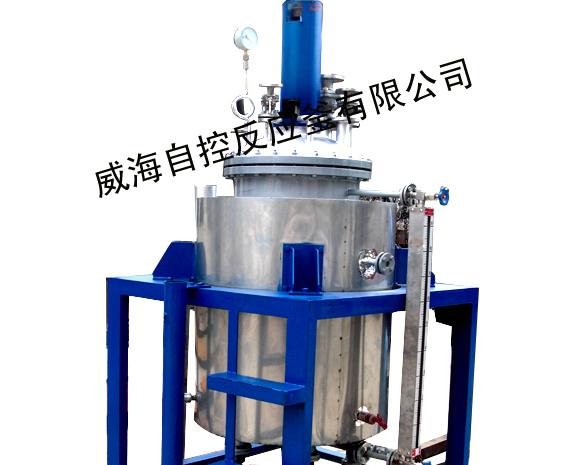 高质量不锈钢反应釜哪里找?威海自控反应釜专业供应|反应釜