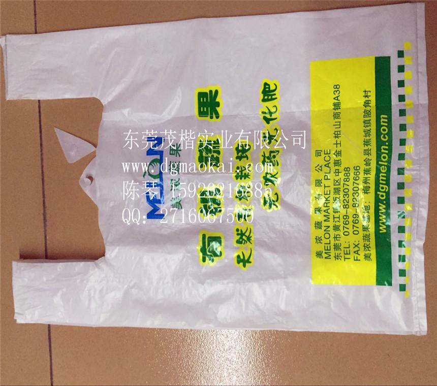 想购买优惠的胶袋优选茂楷实业 定制胶袋厂家公司