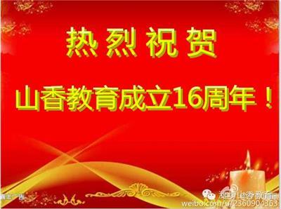 青州教师培训哪里便宜|潍坊青州教师编培训哪家信誉好