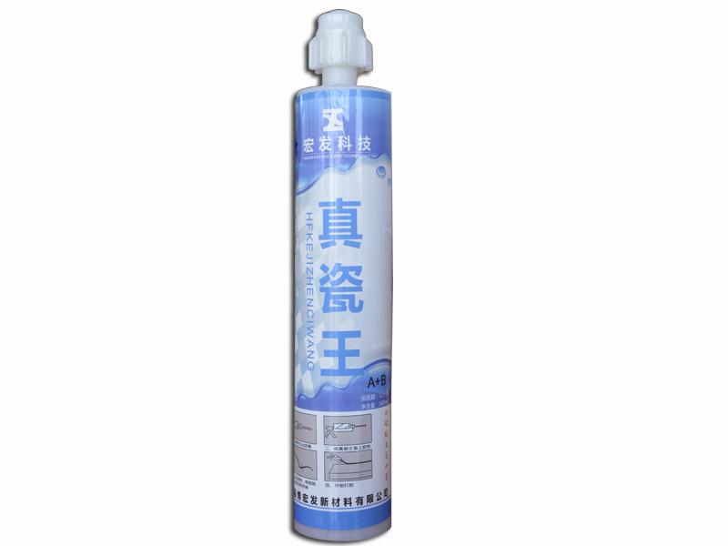 【厂家直销】淄博有品质的美缝剂_瓷砖填缝剂供应商