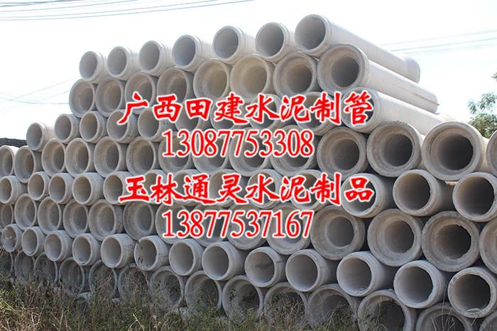 广西钢筋混凝土管供应-买韧性强的钢筋混凝土排水管就到广西田建水泥制管